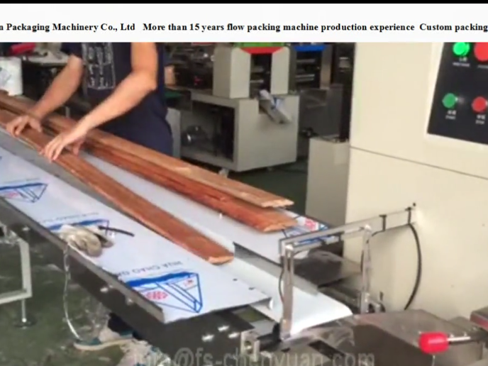 door panel shrink wrapping machine video