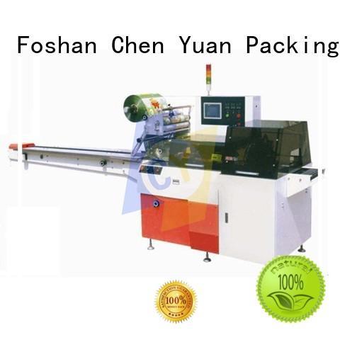 packing machine pillow pack packaging Horizontal ChenYuan company