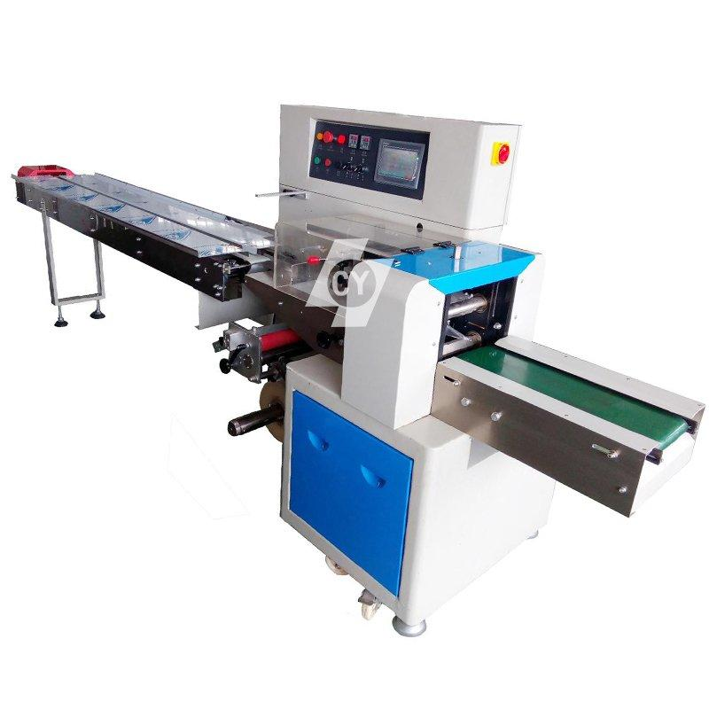 CY-350XS Servo motor control automatic packing machine
