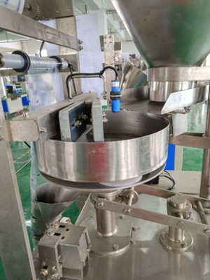 ChenYuan weighervolumetric vertical form fill seal machine on sale for counting-4