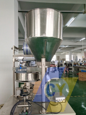 ChenYuan weighervolumetric vertical form fill seal machine on sale for counting-5