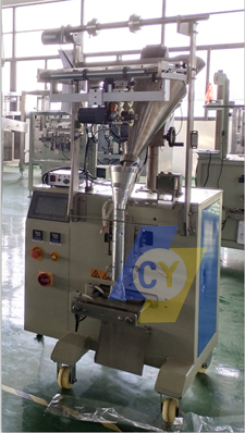 ChenYuan dc4230a5235a packaging machine on sale for cutting-5