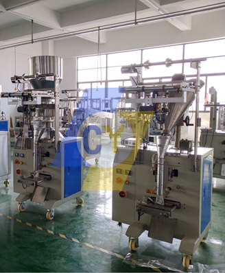 ChenYuan dc4230a5235a packaging machine on sale for cutting-4