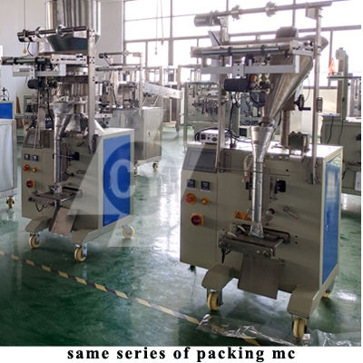 ChenYuan multi function form fill and seal machine on sale for measuring-4