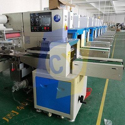 ChenYuan Brand heating film automatic shrink wrap machine Bottle