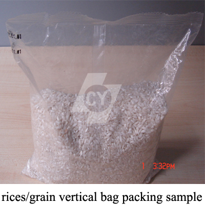 ChenYuan granule vertical form fill seal manufacturer for cutting-8