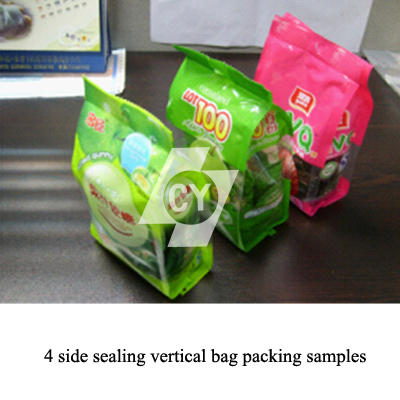 ChenYuan sides packaging machine online for measuring