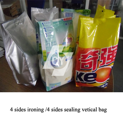 ChenYuan sides packaging machine online for measuring-8