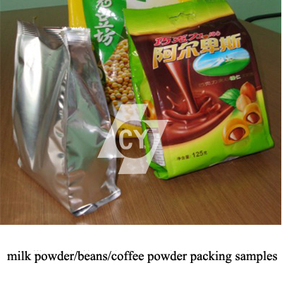ChenYuan sides packaging machine online for measuring-9