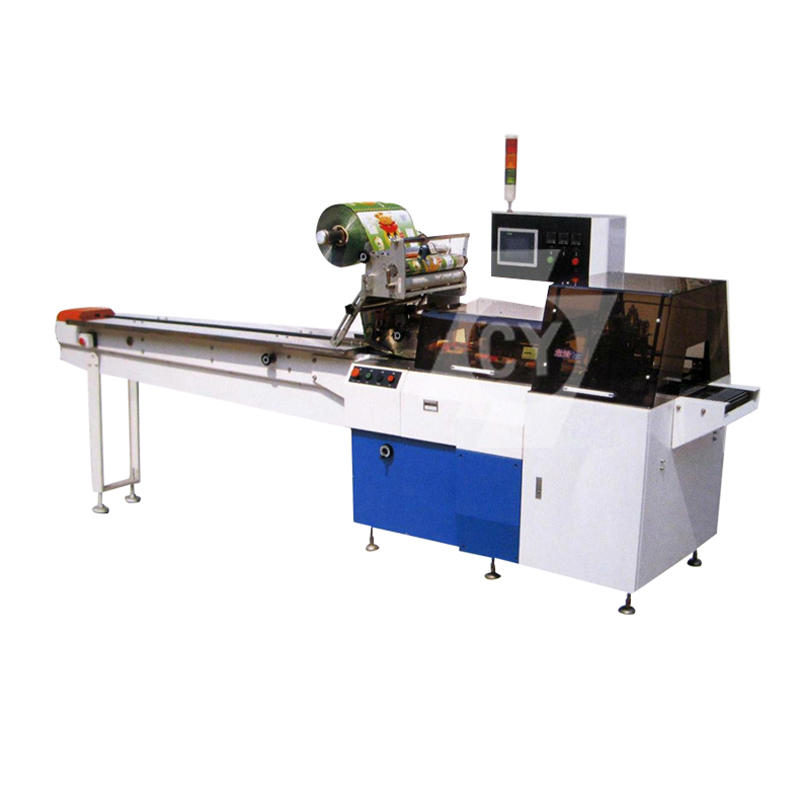 CY-450W CY-600W Reciprocating pillow packing machine