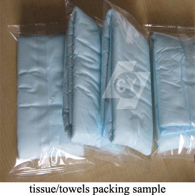 ChenYuan cy600w pillow pack packaging Chinese for sanitary napkin-8