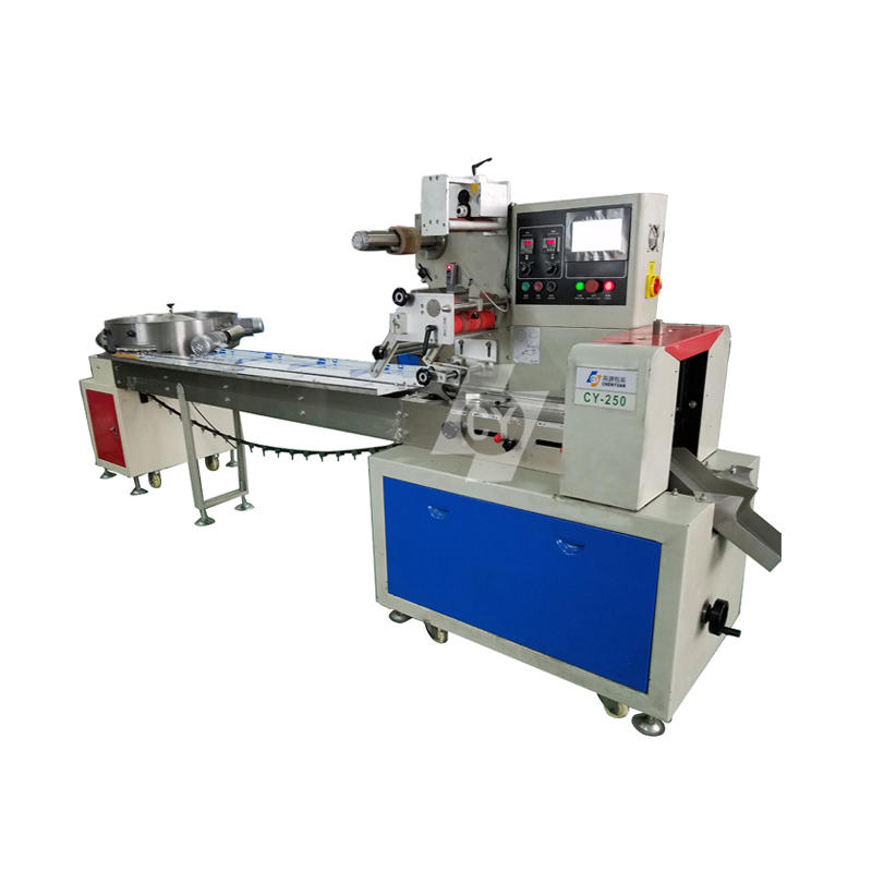 Fully Automatic Candy/Chocolate Ball Sorting Packing Machine CY-250