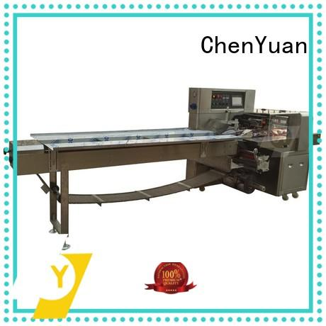 600d machine solid horizontal flow wrapper control ChenYuan