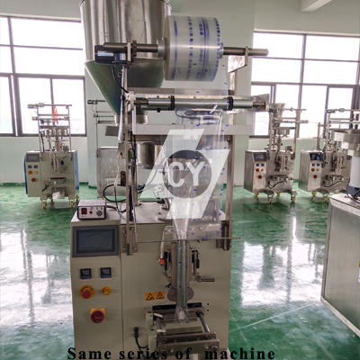 ChenYuan multi function form fill and seal machine on sale for measuring-3