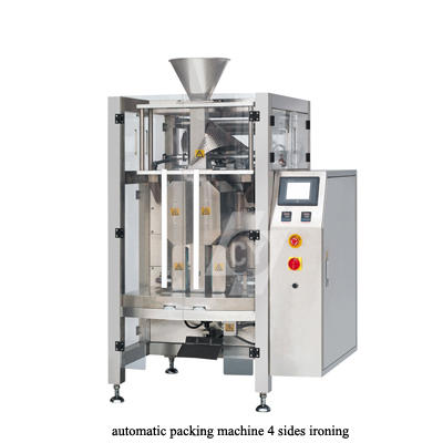 ChenYuan sides packaging machine online for measuring-2