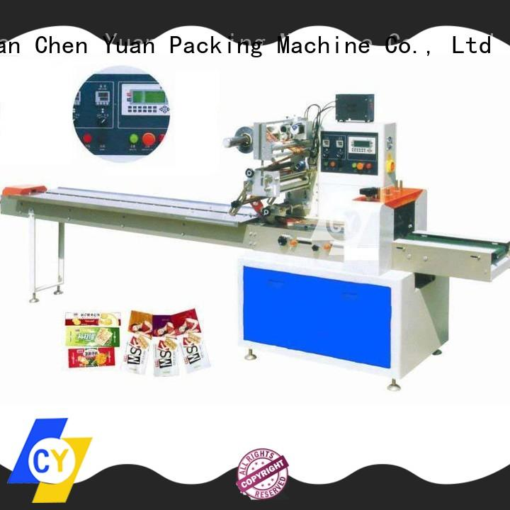 ChenYuan best chocolate bar packaging machine 250d for fruits