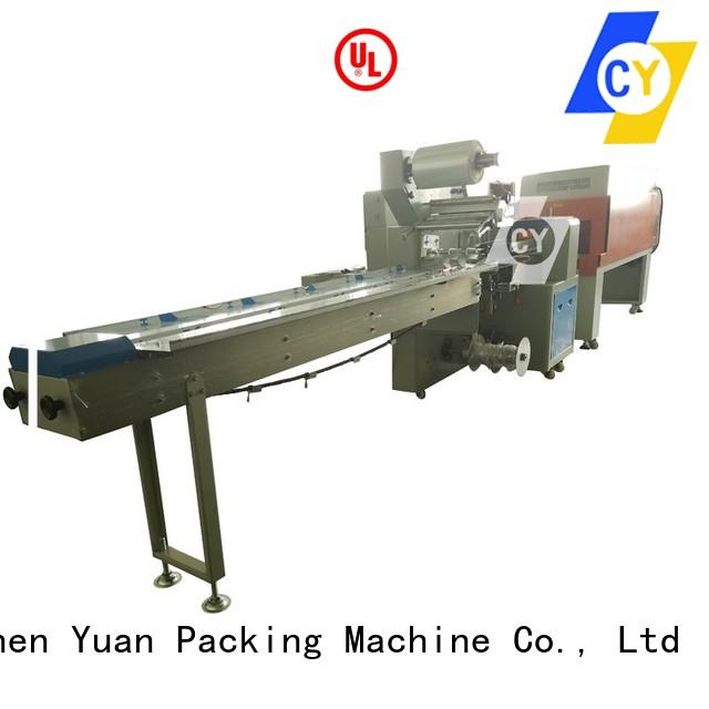 film shrink packing machine online for daily appliances