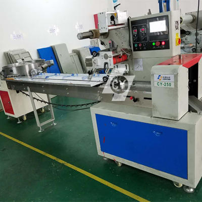 ChenYuan professional wrapping machine series for noodles-3