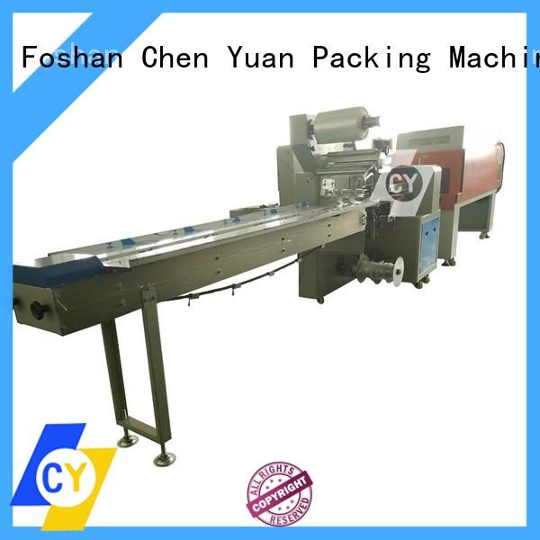 ChenYuan electric small shrink wrap machine cy350 for stainless steel for pipe