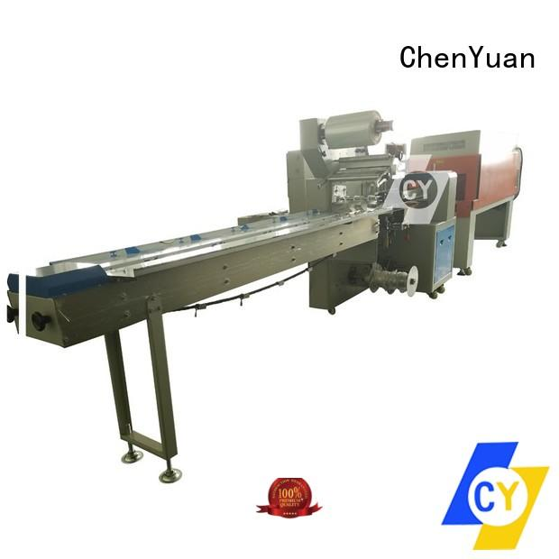 automatic shrink packing machine commodity personalized for cosmetics