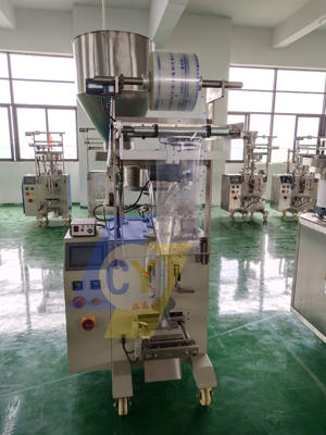 ChenYuan weighervolumetric vertical form fill seal machine on sale for counting-3