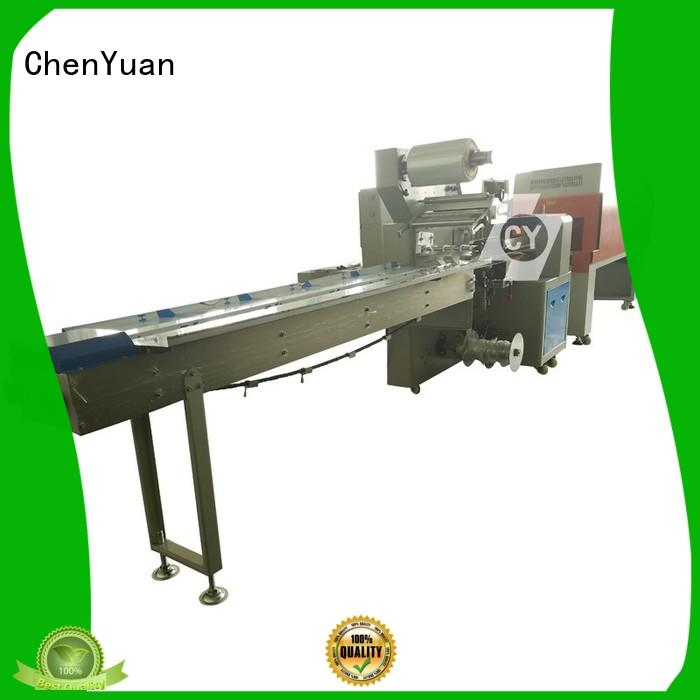 commodity small shrink wrap machine factory for daily appliances ChenYuan