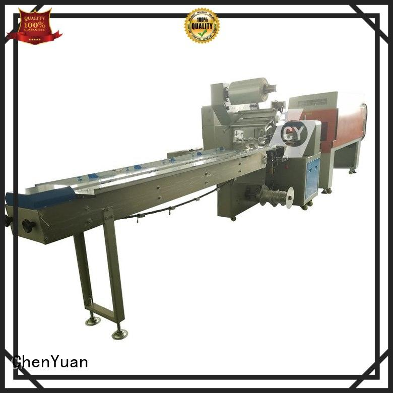 ChenYuan Brand machine heating shrink automatic shrink wrap machine automatic
