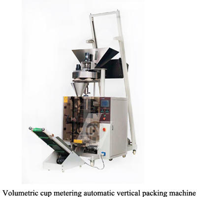 automatic packaging machine measuring series for cutting-2