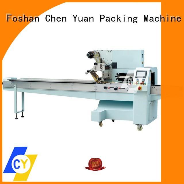 cy350xs sugar packing machine motor for fruits ChenYuan