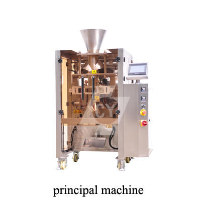 automatic packaging machine measuring series for cutting-3